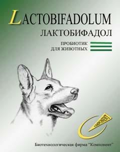 Лактобифадол Форте для собак, 50 гр