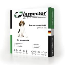 Инспектор ошеник д/средних собак