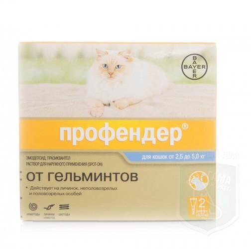 Профендер д/кошек от 2,5 до 5 кг, 0.7 мл (2 пип.)