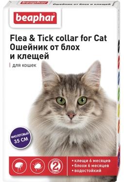 Беафар Ошейник д/кошек от блох и клещей ФИОЛЕТОВЫЙ, 35 см (упак/12 шт) 10202