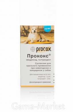 Прококс для собак, 7.5мл