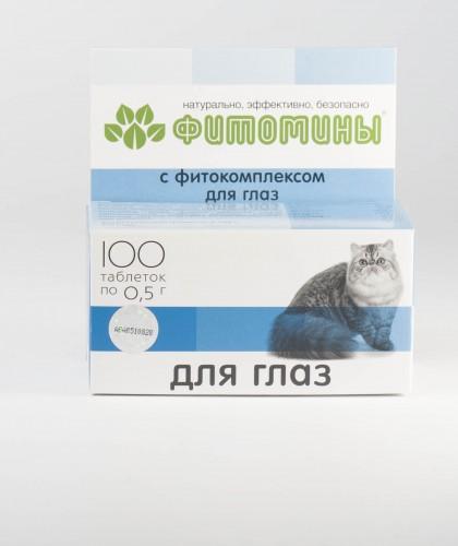 Фитомины Для глаз кошек
