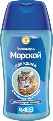 Зоошампунь Морской д/длинношерстных кошек, 180 мл (кор/30 шт)