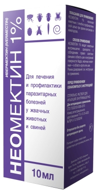 НЕОМЕКТИН инъекц, 10 мл (кор/100 шт)