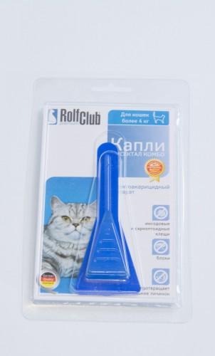 Рольф Клуб  капли от блох и клещей для кошек более 4 кг с фипронилом
