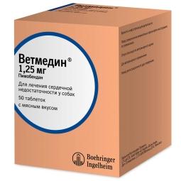 Ветмедин 1.25 мг, № 50