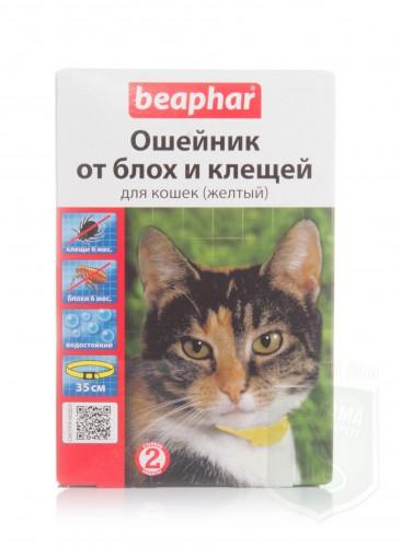 Беафар ошейник блистер желтый для кошек