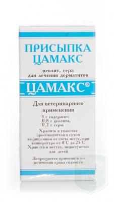 Цамакс присыпка для животных, 50г