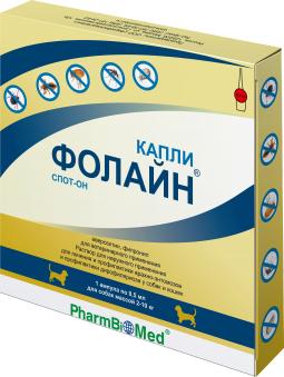 ФОЛАЙН капли д/собак 2-10 кг 0,5 мл