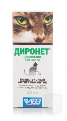 Диронет суспензия для кошек, 10мл+шприц-дозатор