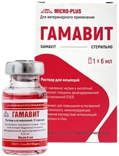 ГАМАВИТ 6 мл - 1 шт (кор/50шт)