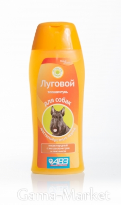 Зоошампунь ЛУГОВОЙ для жесткошерстных собак, 250 мл