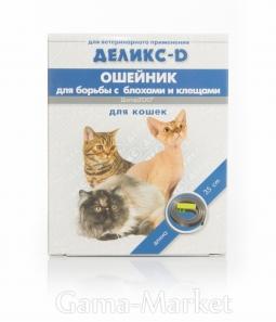 Деликс D ошейник для кошек с диазиноном