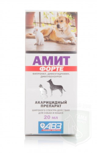 Амит Форте, 20 мл