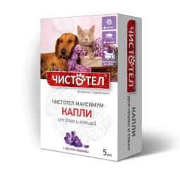 Чистотел Максимум Капли универсальные, 5 мл С604 (кор/35 шт)