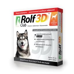 Рольф Клуб ошейник от блох и клещей для средних собак с фипронилом