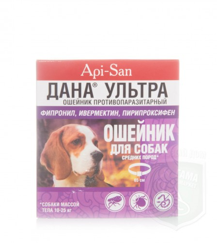 ДАНА УЛЬТРА ошейник для собак средних пород 65см