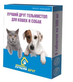 Лучший Друг Гельмистоп 6 т х 500 мг таблетки д/кошек и собак,1 таб./5 кг