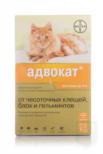 Адвокат капли для кошек до 4кг №3