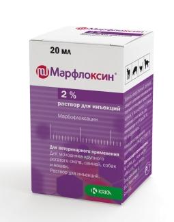 Марфлоксин инъекц  2%, 20 мл
