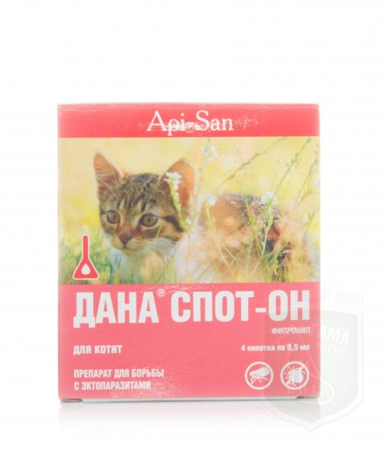 Дана СПОТ-ОН капли для котят 4 пипетки