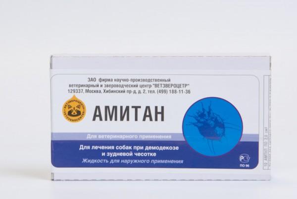 Амитан, 1 мл