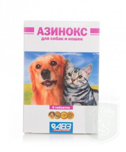 Азинокс, 6 таблеток
