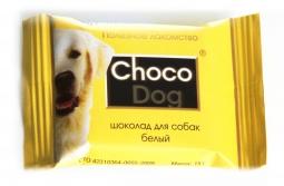ШоколадCHOCO DOG белый 15 г