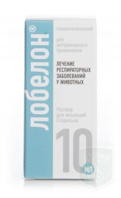 Лобелон, 10мл инъекц. р-р