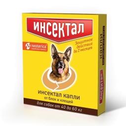 Инсектал Капли для собак 40-60 кг, 1 пип N105 (уп/10 шт) (кор/60 шт)