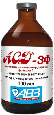 АСД-3Ф антисептик-стимулятор Дорогова, 100 мл АВЗ