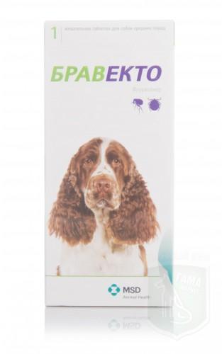 Бравекто д/собак 10-20кг, 1табл х 500мг