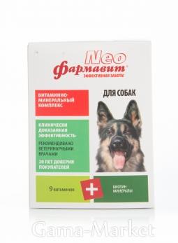 ФАРМАВИТ NEO Ск д/собак 90 табл