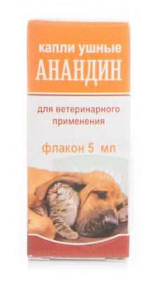 Анандин ушные капли, 5 мл