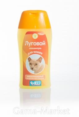 Зоошампунь ЛУГОВОЙ для кошек, 160 мл