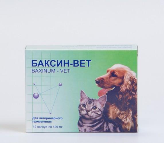 Баксин, 12 капсул по 120 мг