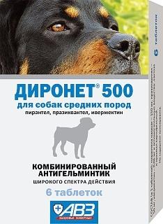 ДИРОНЕТ-500 д/собак средних пород, 6 таб
