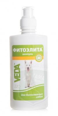 Шампунь Фитоэлита для белоснежных собак, 220 мл