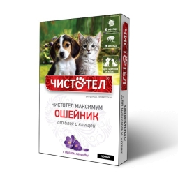 Чистотел Максимум ошейник для котят и щенков, черный 50 см