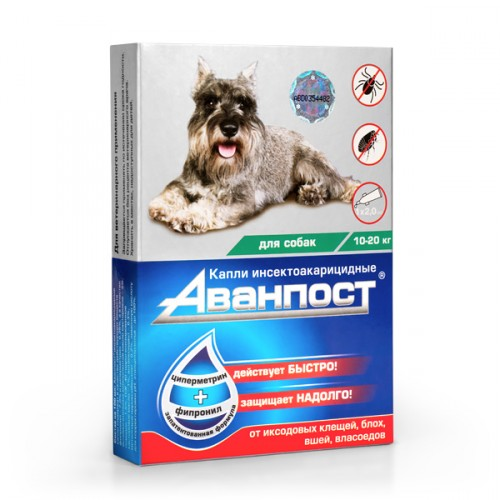 АВАНПОСТ капли на холку ддя собак 10-20кг