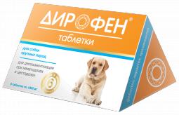 Дирофен для крупных собак, 6 таб*1000 мг