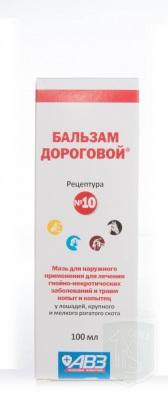 Бальзам Дороговой рецептура №10, 100мл