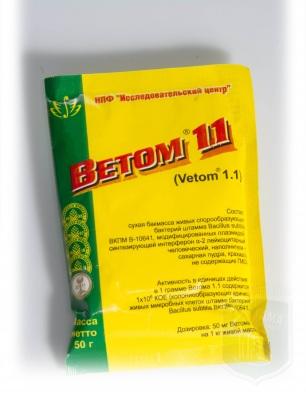 Ветом-1,1 50 г