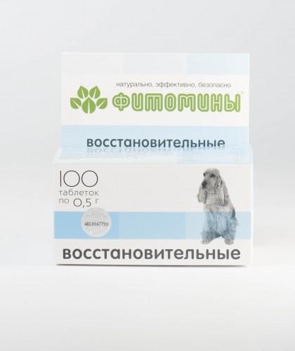 Фитомины восстановительные   для собак