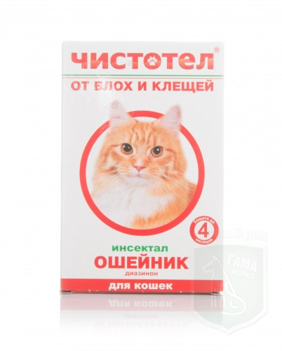 Чистотел ошейник ( коробка) для кошек