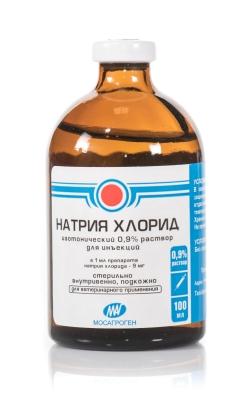 Натрия хлорид 0,9% 100 мл