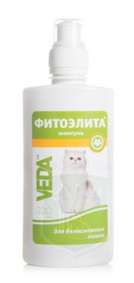 Шампунь Фитоэлита для белоснежных кошек, 220 мл
