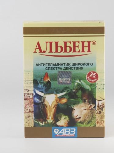 Альбен, 25 табл