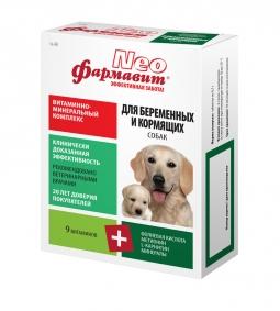 ФАРМАВИТ NEOСк-Бк д/беременных и кормящих собак 90 табл