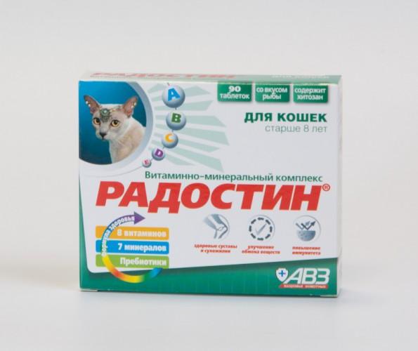 Радостин для кошек старше 8 лет, 90 табл.